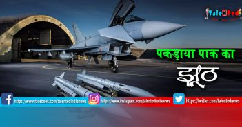 PAK F16 Pilots Fired 4.5 Amraams At Indian Planes