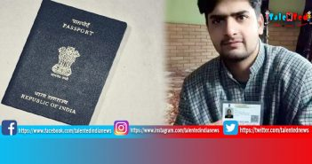 Afzal Guru Son Wants Indian Passport | Ghalib Guru Dreams Of Becoming A Doctor