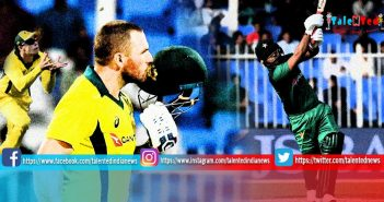 Pakistan vs Australia 1st ODI 2019 Result | Aaron Finch's Helps Win By 8 Wickets