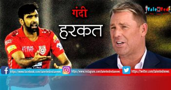 Shane Warne On Mankading Ashwin Act Was Digraceful And Disappointing