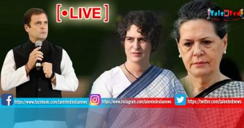 Congress Working Committee Meeting LIVE Updates | CWC Meeting In Gujarat