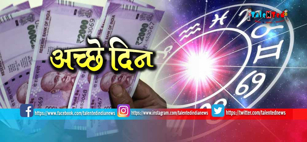 These 6 Zodiac Sign Life Is Going To Change In 2019 | Rashifal | Horoscope 2019