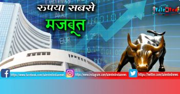 Sensex Live Today 12 March 2019 | Nifty Live | BSE Live | NSE Live | Equity Live