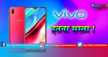 Vivo Y91i Price In India, Full Specification, Price, Review, Comparison, Images