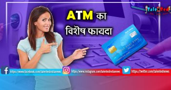 Hidden ATM Card Benefits | SBI vs HDFC vs ICICI vs PNB vs Axis Bank vs BOB