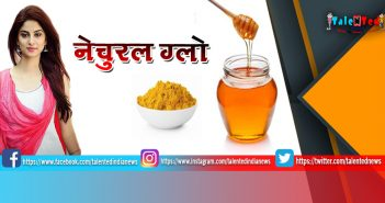Home Remedies For Natural Glowing Skin | Beauty Tips For Face | Tips For Makeup