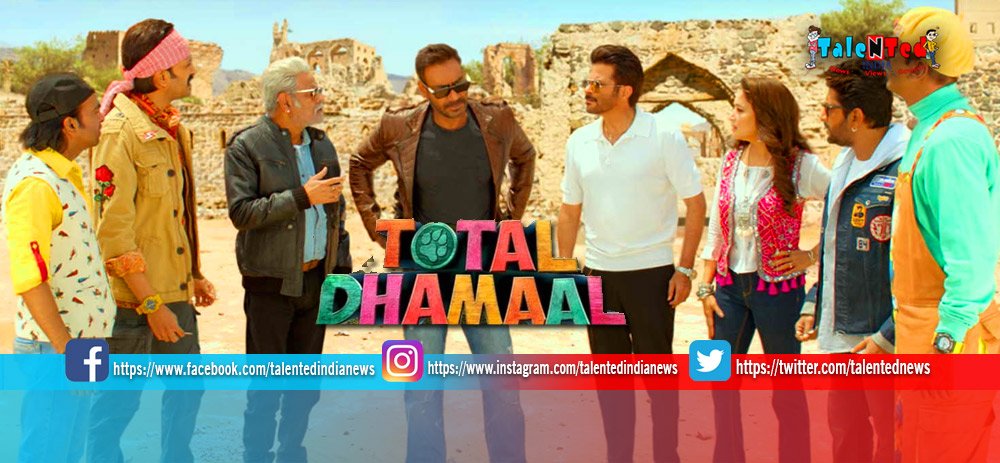 Total Dhamaal Box Office Collection Day 22 | Download Full Total Dhamaal Movie