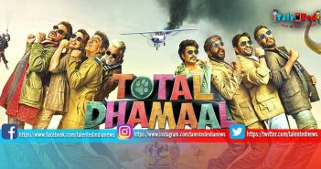 Total Dhamaal Box Office 10 Day Collection