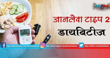 Type 2 Diabetes Symptoms | What Causes Diabetes | Diabetes Symptom in women