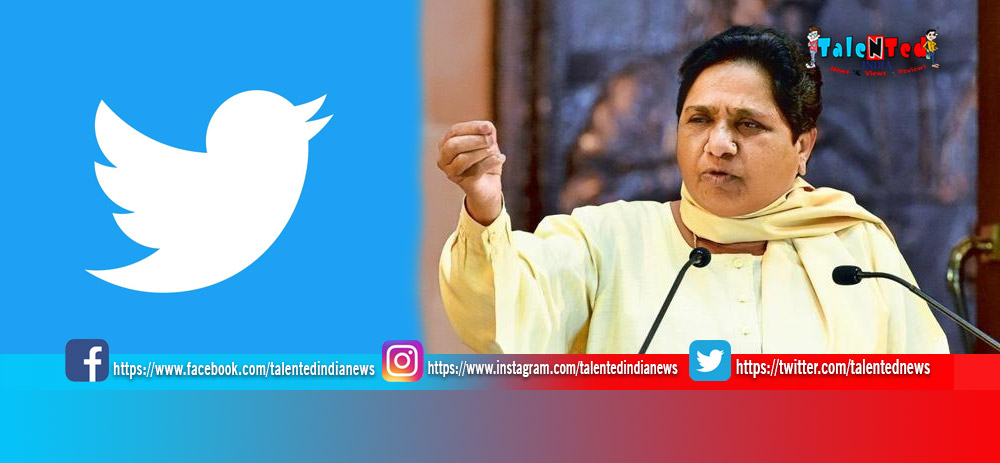 BSP Chief Mayawati Raised Questions On PM Narendra Modi About IAF Air Strike