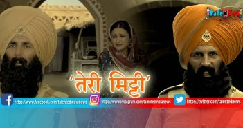 Download Full Teri Mitti Song
