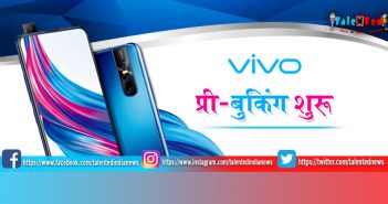 Vivo V15 Price in India, Review, Feature, Specification, Colour, Images, Comparison
