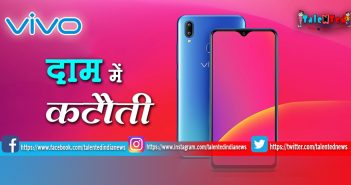 Vivo Y91 Discount Price | Vivo Y91 Review, Feature, Specification, Comparison