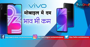 Compare Vivo Y95 vs Vivo Y93