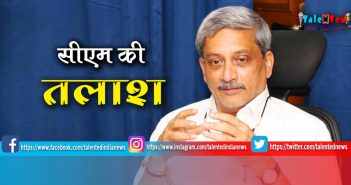 Who Is Goa New CM ? | Goa CM Manohar Parrikar Is No More | Goa Assembly