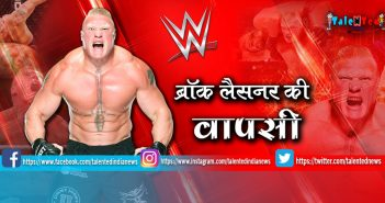 WWE Raw Brock Lesnar Return Announced For Raw | WWE News | WWE Result