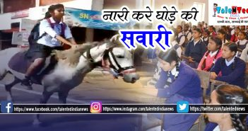 10th Girl Student Ride Horse To Go For Examination Anand Mahindra Praise