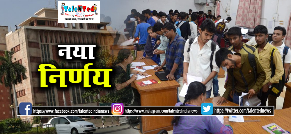 Paperless Verification In 1200 MBA Colleges Of Madhya Pradesh   MP Live News