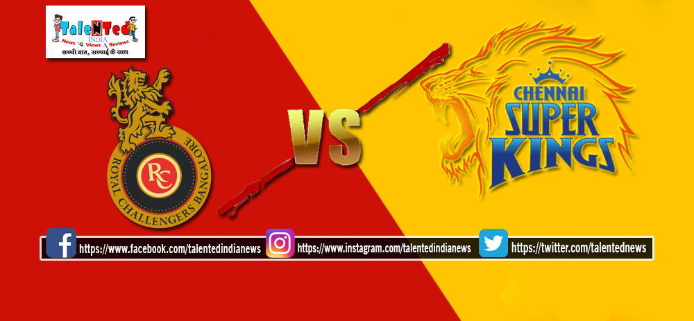 IPL 2019 Match 39 Live Streaming On Hot Star, Star Sports, DD Sports | rcb vs csk