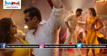 Download Full HD Bharat Movie Slow Motion Song | Download Slow Motion MP3