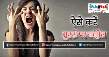 How To Control Anger In Hindi | Motivational Quotes In Hindi | Motivational Speech