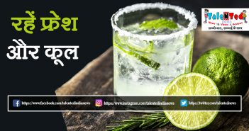 Download Full HD Cucumber Mint Cooler Recipe Video In Hindi By Nisha Madhulika