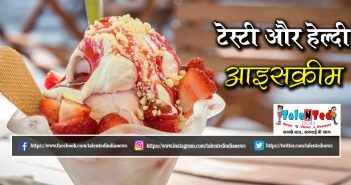Download Full Fruit Custard Ice Cream Recipe Video In Hindi By Nisha Madhulika