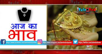 Price Of Gold Today 9 April 2019