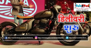 Jawa And Jawa 42 Price In India, Specification, Reviews, Mileage, Speed, Images