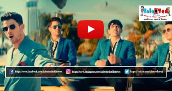 Download Full Jonas Brothers Song Cool | Download Jonas Brothers Sucker Song