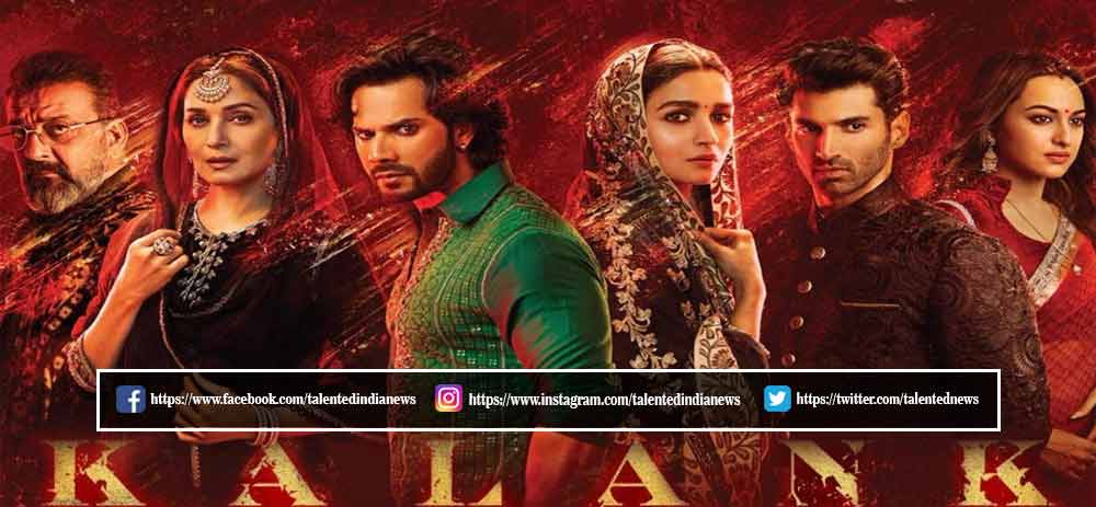 Kalank Box Office Collection Day 10 | Download Full HD Kalank Movie In Hindi Free