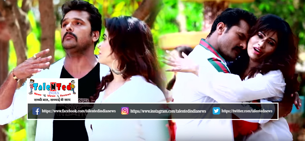 Download Full HD Khesari Lal Yadav Bhojpuri Song Love Kala Sab Hoi
