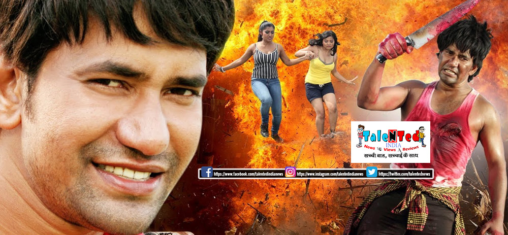 Download Full HD Bhojpuri Movie Ram Lakhan | watch Nirhua Bhojpuri Movie online