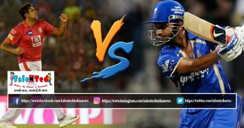 KXIP vs RR Online Live Streaming IPL 2019