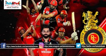 RCB Can Still Make Off To Playoff | RCB vs KXIP | IPL 2019 Match Live Streaming