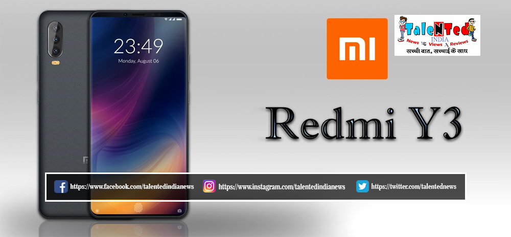 Redmi Y3 Unboxing, First Impressions, Specification, Feature, Colour, Images, Price