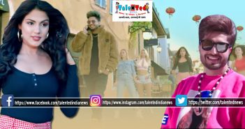Download Full Surma Kaala Song