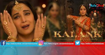Download Full Tabah Ho Gaye Song