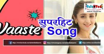 Download Full Vaaste Song