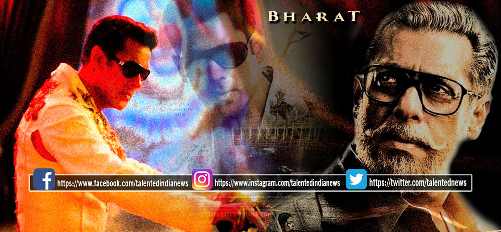 Download Full HD Bharat Movie Salman Khan Second Look | Bharat Movie Trailer