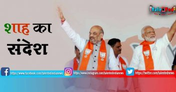 BJP 39th Foundation Day | BJP Foundation Day 2019 | Bharatiya Janata Party