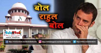 SC Issues Notice To Congress President Rahul Gandhi Over Remarks Against Modi