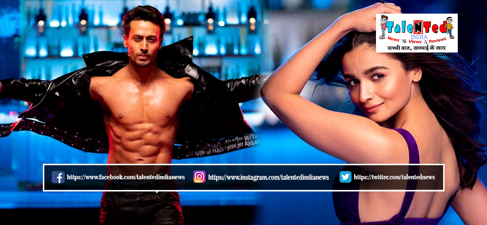 Download Full HD Soty 2 Hook Up Song Poster | Student Of The Year 2 Movie