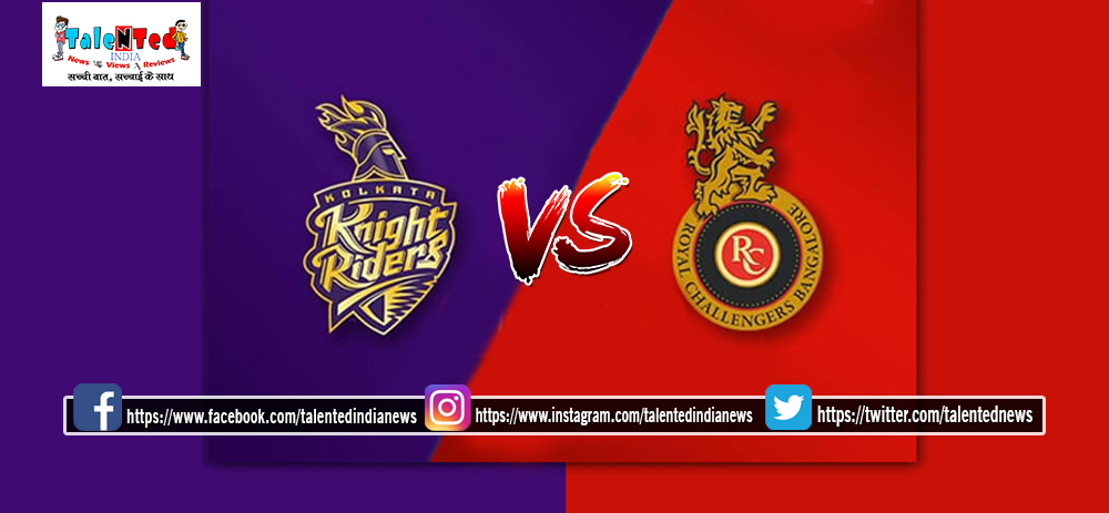 IPL 2019 Match 35 Live Streaming On Hot Star, Star Sports, DD Sports | rcb vs kkr