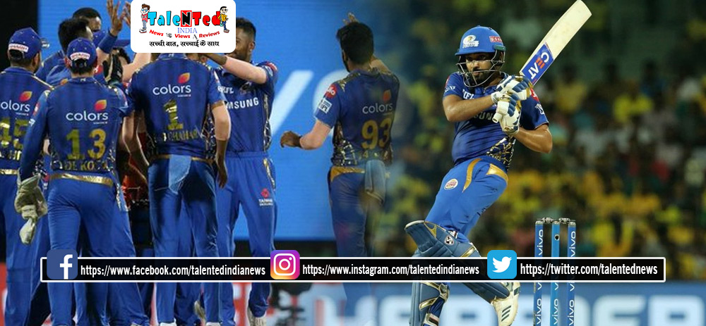 IPL 2019 Match 44 CSK vs MI Result | Chennai Super Kings vs Mumbai Indians