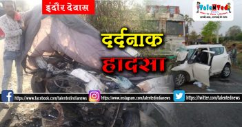 Car Dumpster Accident In Dewas Indore Couple And Innocent Child Die