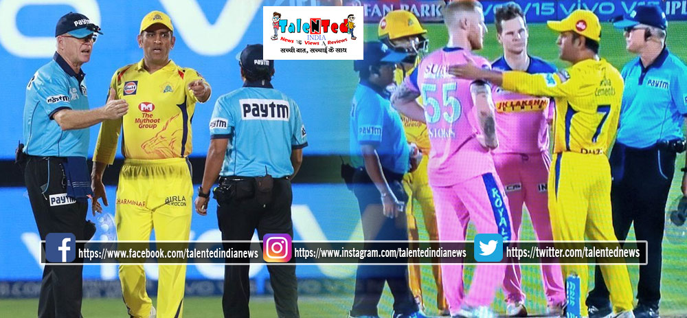 MS Dhoni Breaching IPL Code Of Conduct | IPL 2019 Match Live Score Updates
