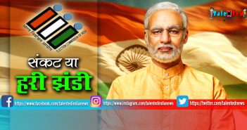 Election Commission Have No Objection On PM Narendra Modi Biopic