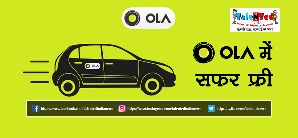 Free OLA Cab Service For Second Phase Polling In Karnataka, Bangalore