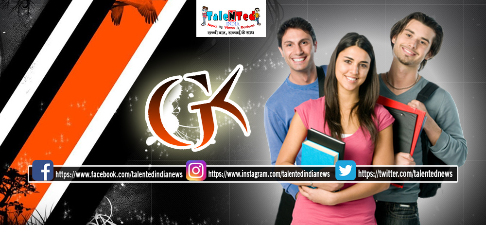 Computer GK Question and Answers | Computer GK 2019 | GK PDF Download